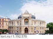Купить «Одесский театр оперы и балета», фото № 1192570, снято 19 июля 2009 г. (c) Сергей Разживин / Фотобанк Лори