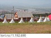 Купить «Буддистские ступы на территории дацана. Город Улан-Удэ», фото № 1192690, снято 25 июля 2009 г. (c) Анна Зеленская / Фотобанк Лори