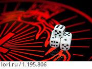 Купить «Игральные кости на дьявольском подносе», фото № 1195806, снято 31 октября 2009 г. (c) Галаганов Дмитрий Александрович / Фотобанк Лори