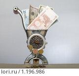 Купить «Кризис», фото № 1196986, снято 5 ноября 2009 г. (c) Андрей Некрасов / Фотобанк Лори
