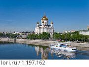 Купить «Храм Христа Спасителя», фото № 1197162, снято 27 мая 2009 г. (c) Сергей Яковлев / Фотобанк Лори