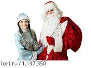 Купить «Дед Мороз и Снегурочка», фото № 1197350, снято 17 октября 2009 г. (c) Георгий Марков / Фотобанк Лори