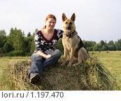 Купить «Собака и её хозяйка», фото № 1197470, снято 12 августа 2009 г. (c) VPutnik / Фотобанк Лори