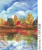Купить «Осенний пейзаж», иллюстрация № 1197638 (c) Анастасия Сердюкова / Фотобанк Лори