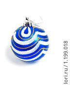 Купить «Елочный шарик - новогоднее украшение», фото № 1199018, снято 6 ноября 2009 г. (c) Александр Fanfo / Фотобанк Лори