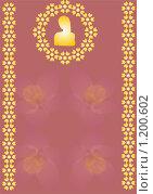 Фоновое изображение, обрамленное с двух сторон цветами, и женской фигурой в круге цветов. Стоковая иллюстрация, иллюстратор Бридько Анна / Фотобанк Лори