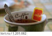Чашечка черного чая (2009 год). Редакционное фото, фотограф Дмитрий Жеглов / Фотобанк Лори