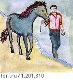 Купить «Конь с малиновой гривой», иллюстрация № 1201310 (c) Ольга Лерх Olga Lerkh / Фотобанк Лори