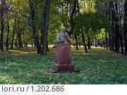 Купить «Памятник русскому изобретателю Кулибину», фото № 1202686, снято 10 июля 2020 г. (c) Igor Lijashkov / Фотобанк Лори