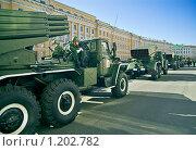Купить «Военный парад ко дню Победы, Санкт- Петербург», фото № 1202782, снято 5 мая 2008 г. (c) Юрий Асотов / Фотобанк Лори