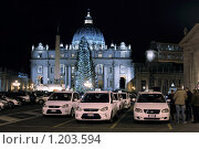 Купить «Такси у Ватикана в новогоднюю ночь», фото № 1203594, снято 26 декабря 2008 г. (c) Demyanyuk Kateryna / Фотобанк Лори