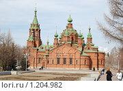 Органный Зал (2009 год). Редакционное фото, фотограф Евгений Шатохин / Фотобанк Лори