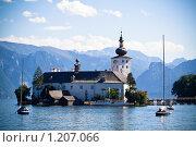 Купить «Замок Шлосс-Орт. Австрия», фото № 1207066, снято 12 августа 2008 г. (c) Петр Кириллов / Фотобанк Лори