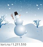 Купить «Снеговик», иллюстрация № 1211510 (c) Овсяник Анна Владимировна / Фотобанк Лори