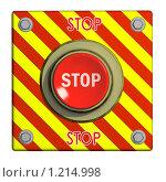 Купить «Кнопка стоп», иллюстрация № 1214998 (c) Геннадий Соловьев / Фотобанк Лори