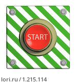 Купить «Кнопка старт», иллюстрация № 1215114 (c) Геннадий Соловьев / Фотобанк Лори