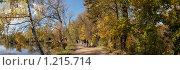 Пруд в Ясной Поляне осенью. Панорама. (2009 год). Редакционное фото, фотограф Екатерина Петрова / Фотобанк Лори