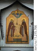 Надвратная икона Троице-Сергиевой лавры (2008 год). Стоковое фото, фотограф Олег Абрамов / Фотобанк Лори