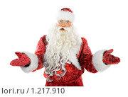 Купить «Удивленный Санта-Клаус», фото № 1217910, снято 22 октября 2009 г. (c) hunta / Фотобанк Лори