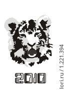 Купить «Символ года 2010», иллюстрация № 1221394 (c) Галина Щурова / Фотобанк Лори