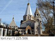 Церковь Святой Троицы в Балакове. Стоковое фото, фотограф Андрей Кириллов / Фотобанк Лори