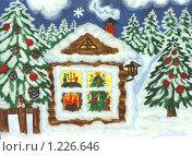 Купить «Рождественская открытка, домик в зимнем лесу», иллюстрация № 1226646 (c) ИВА Афонская / Фотобанк Лори