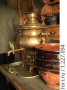 Купить «Самовар на подносе», фото № 1227094, снято 7 сентября 2009 г. (c) Ротманова Ирина / Фотобанк Лори