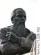 Купить «Старая Русса,Памятник Достоевскому,», фото № 1228102, снято 4 сентября 2009 г. (c) Александр Секретарев / Фотобанк Лори