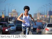 Купить «Девушка бежит по разделительной полосе шоссе», фото № 1229190, снято 27 мая 2009 г. (c) Losevsky Pavel / Фотобанк Лори