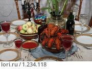 Купить «Праздничный стол», фото № 1234118, снято 7 августа 2009 г. (c) Михаил Рыбачек / Фотобанк Лори