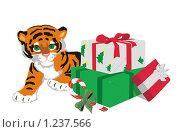 Купить «Тигренок с подарками», иллюстрация № 1237566 (c) Галина Щурова / Фотобанк Лори