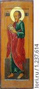 Купить «Икона апостола Павла», фото № 1237614, снято 11 ноября 2009 г. (c) Дмитрий Калиновский / Фотобанк Лори