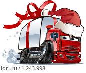 Купить «Новогодний грузовичок», иллюстрация № 1243998 (c) Александр Володин / Фотобанк Лори