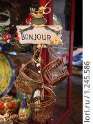 Купить «Ницца. Старый город. Сувениры», фото № 1245586, снято 26 октября 2009 г. (c) Татьяна Лата / Фотобанк Лори