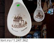 Купить «Народные промыслы. Продажа сувениров.», фото № 1247362, снято 21 февраля 2009 г. (c) Ярослава Синицына / Фотобанк Лори