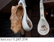 Купить «Народные промыслы. Продажа сувениров.», фото № 1247374, снято 21 февраля 2009 г. (c) Ярослава Синицына / Фотобанк Лори