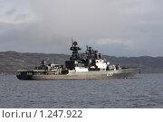 """Купить «Большой противолодочный корабль """"Адмирал Чабаненко""""», фото № 1247922, снято 29 сентября 2009 г. (c) Ямаш Андрей / Фотобанк Лори"""