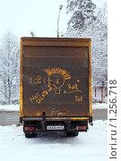 Надпись на автомобиле (2009 год). Редакционное фото, фотограф Дмитрий Жеглов / Фотобанк Лори
