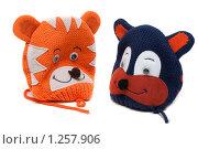 Купить «Детские шапки с мордочками животных», фото № 1257906, снято 21 ноября 2009 г. (c) Руслан Кудрин / Фотобанк Лори