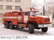 Купить «Пожарная машина», эксклюзивное фото № 1260318, снято 23 ноября 2009 г. (c) Алёна Кухтина / Фотобанк Лори