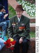 Купить «Ветеран», эксклюзивное фото № 1260902, снято 9 мая 2009 г. (c) lana1501 / Фотобанк Лори