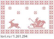 Купить «Шаблон рождественской открытки с оленем и санями Деда Мороза. Имитация вышивки крестом.», иллюстрация № 1261294 (c) Анна Магид / Фотобанк Лори