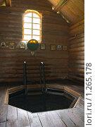 Купить «Купель. Музей-заповедник. В.Д. Поленова.», фото № 1265178, снято 16 августа 2006 г. (c) Виктор Савушкин / Фотобанк Лори