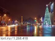Купить «Новогодняя елка ночью на площади Краснодара», фото № 1268418, снято 24 декабря 2008 г. (c) Андрей Емельяненко / Фотобанк Лори
