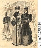 Купить «Зимние костюмы.Мода 19-го века», фото № 1275110, снято 19 ноября 2018 г. (c) Влад  Плотников / Фотобанк Лори