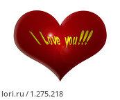 Сердце с надписью: I Love you!!! Стоковая иллюстрация, иллюстратор Дмитрий / Фотобанк Лори