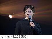 Купить «Наталья Еприкян», эксклюзивное фото № 1278566, снято 22 октября 2009 г. (c) Константин Косов / Фотобанк Лори