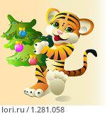Открытка Новогодняя. Стоковая иллюстрация, иллюстратор Murashko Natali / Фотобанк Лори
