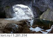 Купить «Входной портал пещеры Шульган-Таш (Капова)», фото № 1281314, снято 18 января 2008 г. (c) Рамиль Юсупов / Фотобанк Лори