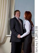 Купить «Флирт в офисе», фото № 1281518, снято 14 февраля 2009 г. (c) Elena Rostunova / Фотобанк Лори